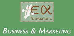 LogoBusinessMarketing3