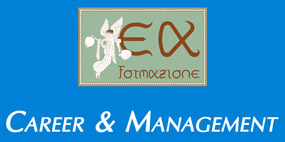 LogoCareerManagement